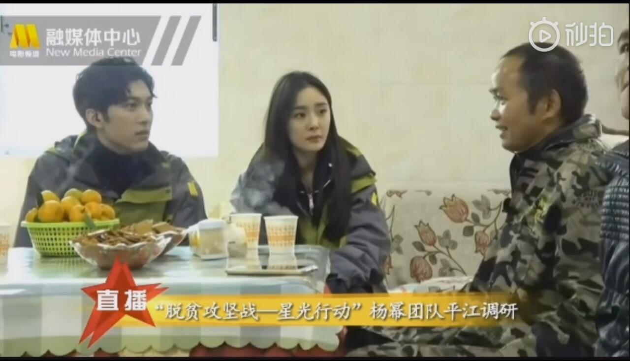 杨幂去农村扶贫,衣着朴素还和村民一起吃辣条