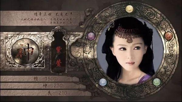 紫萱惨失处身小�_紫萱.图源:仙剑奇侠传三