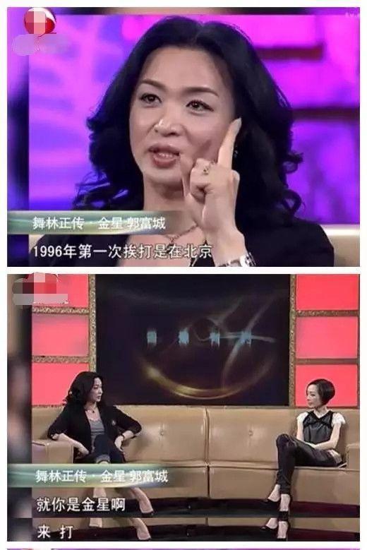 18歲女星自曝因走紅曾遭受校園欺凌,被逼赤腳走回家!