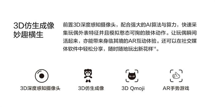 """""""3D模术师""""上线,仅Mate 20 Pro/ 20 RS支持"""