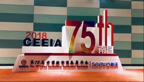 UCloud启慧教育云亮相第75届中国教育装备展示会