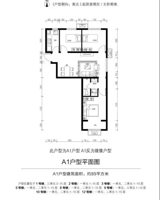 北京1857套公租房 2966套共有房开启申购!要申请的