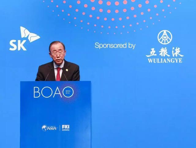 五粮液参加博鳌亚洲论坛首尔会议 加速开放创新助力亚洲互利合作