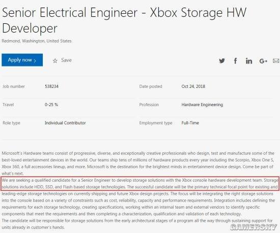 微软正为下一代Xbox招聘工程师:或将有多台新主