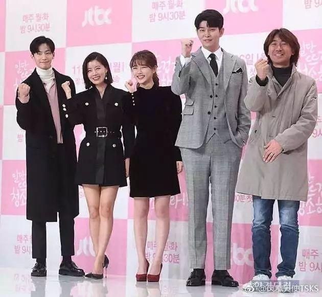 天信娱乐:新闻 1126韩娱-宋旻浩做客JTBC综艺节目《爱豆间》等更多资讯