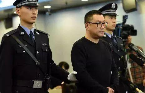 尹相杰因涉被警方抓获_而这已是尹相杰第二次涉毒被查.