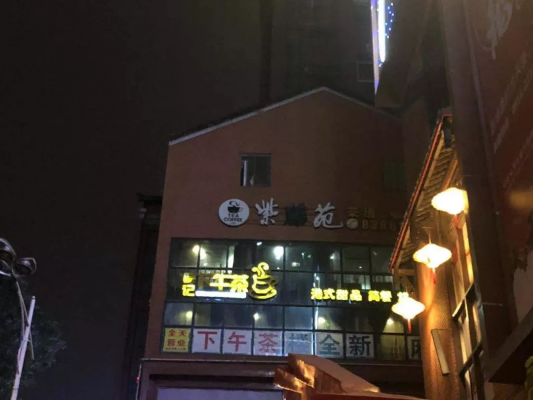 被称为中国最美通缉犯:社交软件诱人上钩 租酒吧作案