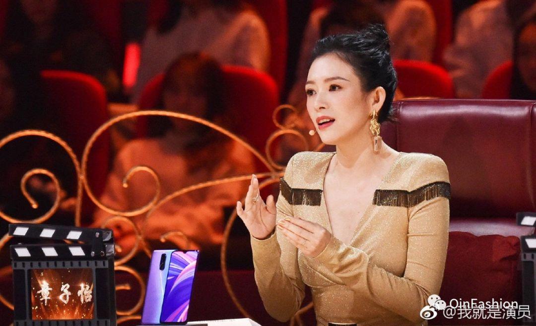 章子怡的耳环,可比《我就是演员》好看多了!