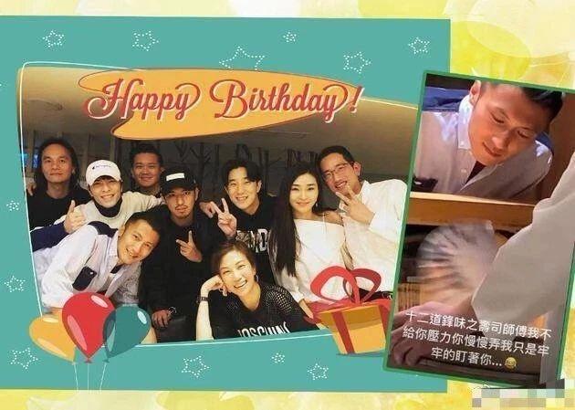 房祖名36岁生日与谢霆锋等人庆祝有爹罩果然和吴卓林过得不一样