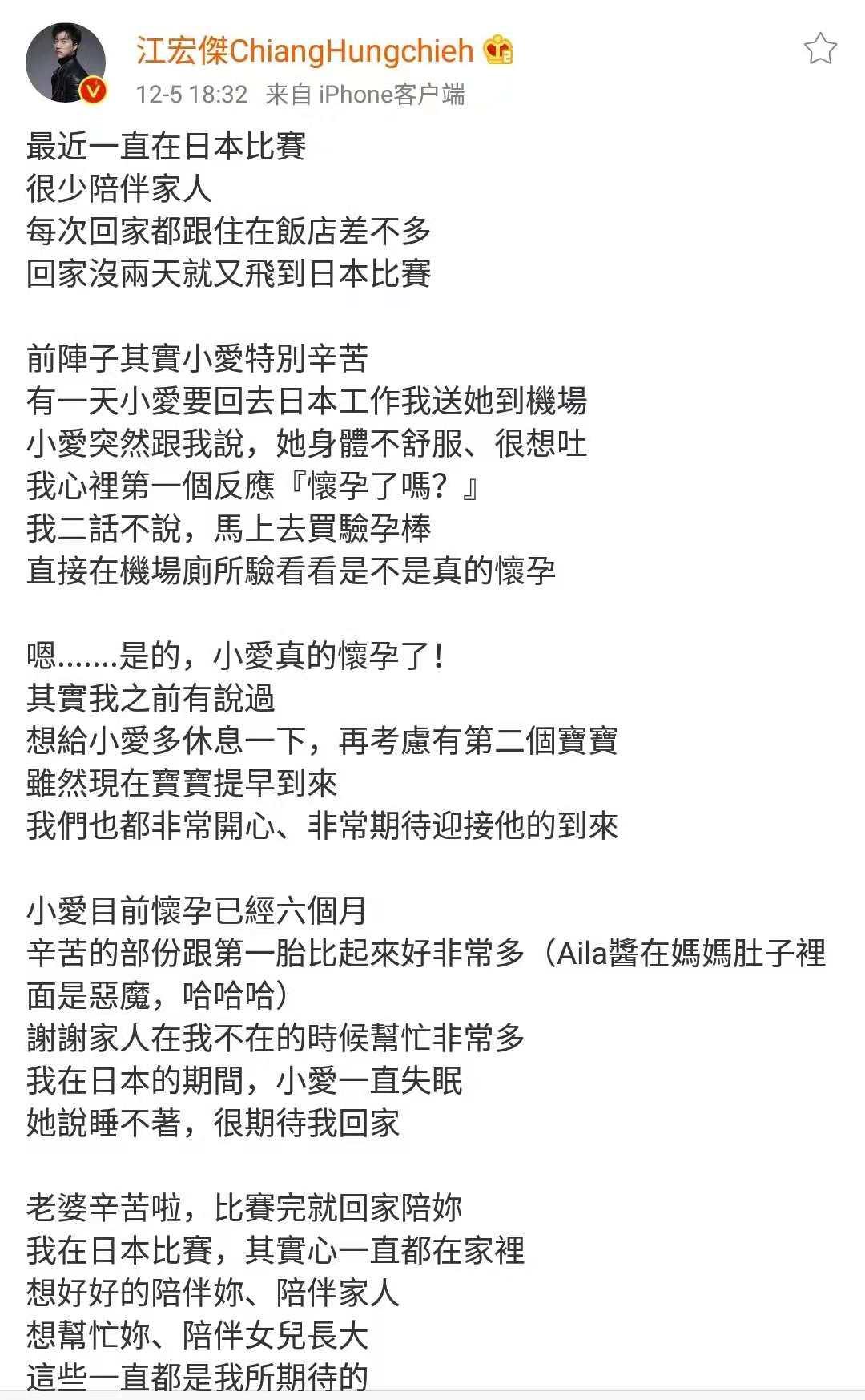 江宏杰宣布福原爱怀二胎?日本网友的反应令人诧异!,天佑被封杀,天佑yy频道多少,天体运动,藏族的节日,藏心术,藏书阁