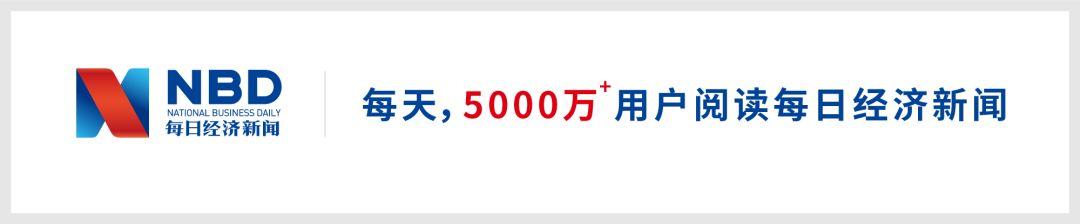 【理解 作文】为保住职位,新员工筹集100万元买自家公司产品