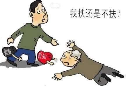 癌症病人能吃�9��9d%_六旬老人拿走癌症病人救命钱,法律却拿他没办法?