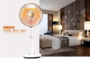 小太阳取暖器一般多大瓦?小太阳取暖器费电吗?