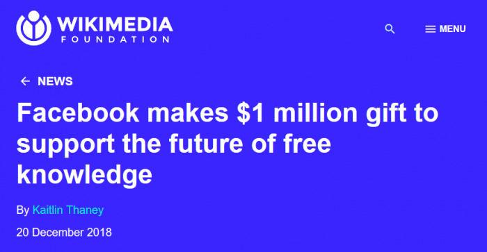 Facebook向维基媒体基金会捐赠了100万美元