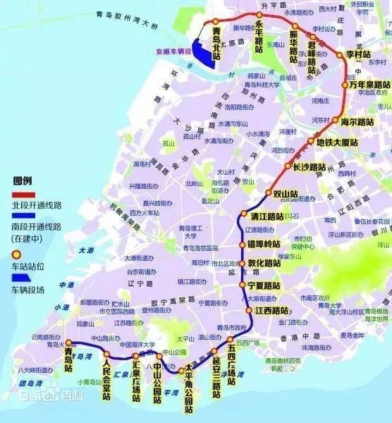青岛北站为青岛地铁1号线(在建),3号线(已运营),8号线(在建)换乘站.