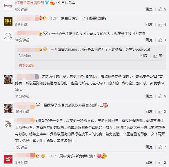 TOP感叹成立一周年:微博致谢粉丝送礼
