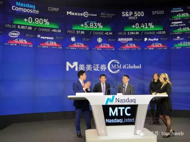 美美证券上市 是中国大陆首家100%控股美国