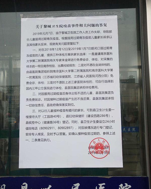 http://www.hljold.org.cn/shehuiwanxiang/62470.html