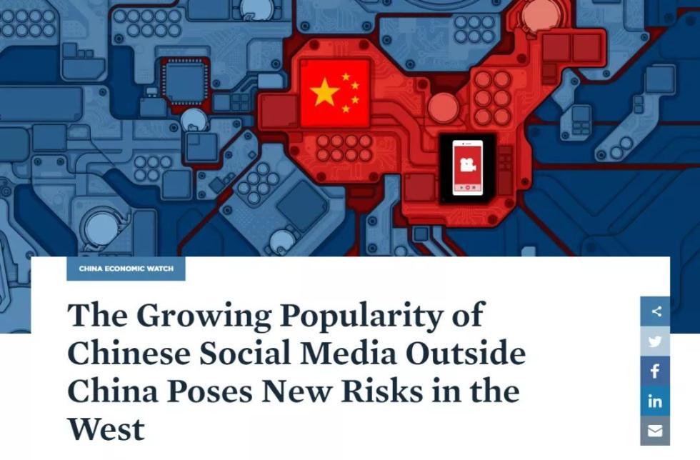 西方妖魔化中国社交软件 华为之后是抖音?