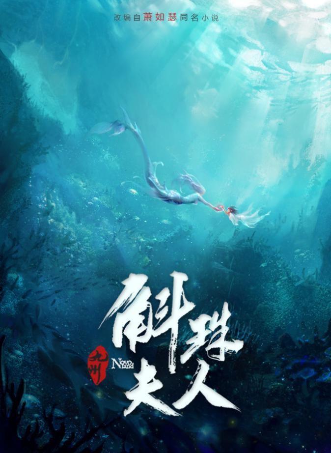传递娱乐版图公布杨洋吴尊阚清子签约传递_腾讯分分彩复式