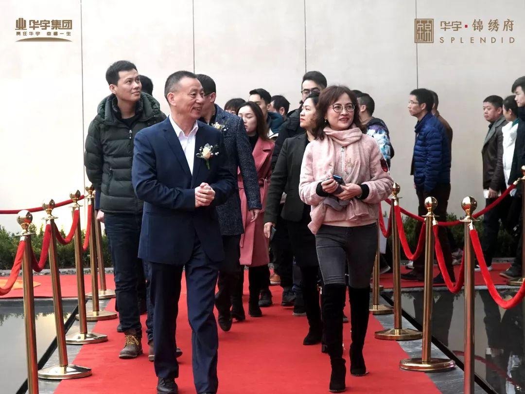 与眉州共夸姣华宇摩登府营销焦点1月29日惊艳盛开!