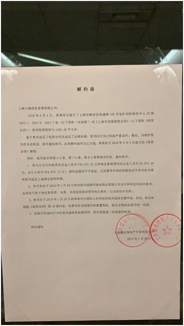 上海地区P2P网贷平台合规细项指标得分情况表