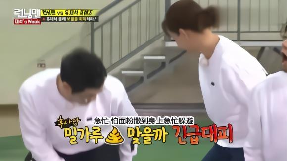 runningman:说出刘在锡的5个缺点,haha就说各种丑,真是伤心!图片