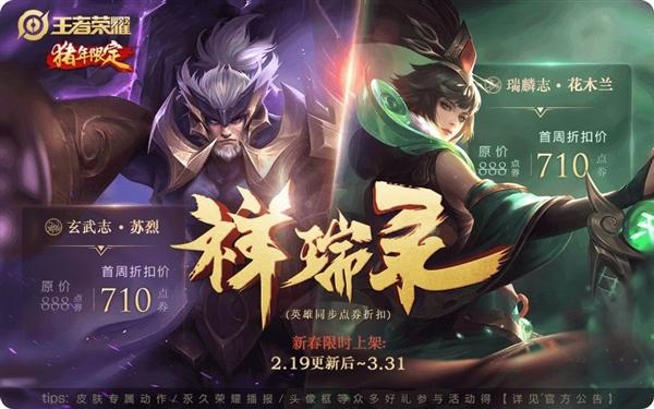 http://www.youxixj.com/wanjiazixun/32150.html
