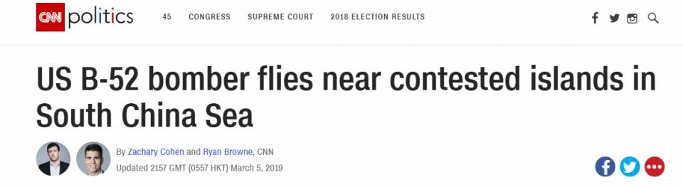 美军证实B52飞越东海与南海,CNN强行加戏:靠近争议岛礁了