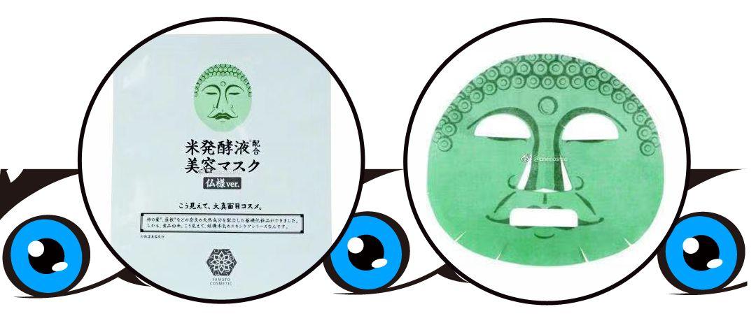 8款贴片面膜实验测评丨你们除了补水外到底还有什么绝招啊?