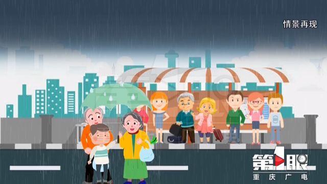 小学生大雨中帮撑伞 老大爷要和他结忘年交