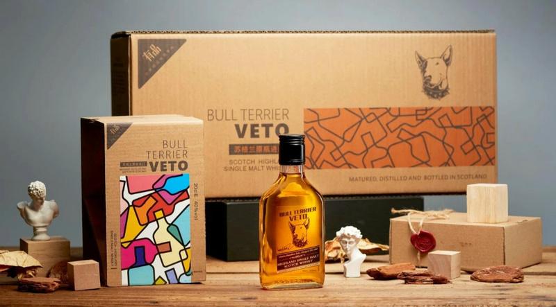威士忌「VETO」获数千万元天使轮融资,新式酒饮的线下路怎么走