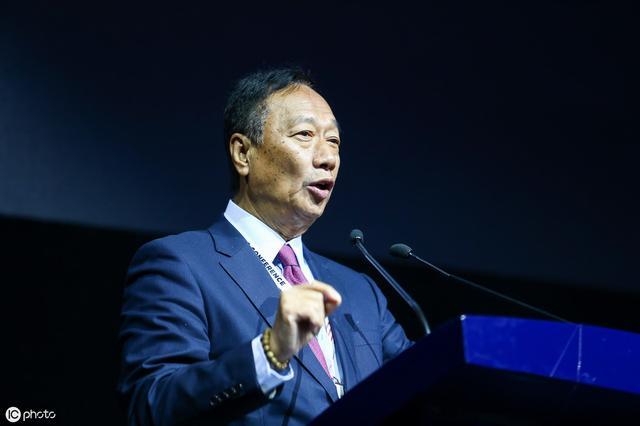 郭台铭:我当台湾领导人 让韩国瑜留在高雄当市长!