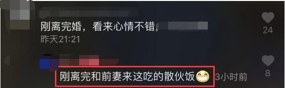 QQ截图20190612111540