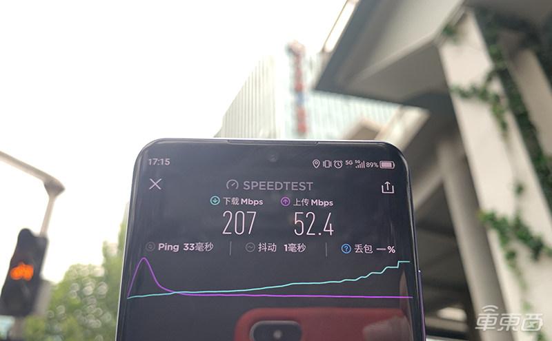 福特CES Asia再秀SYNC+车载系统牵手三大科技公司亮剑车联网