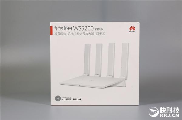 自研凌霄芯片!华为WS5200四核增强版图赏