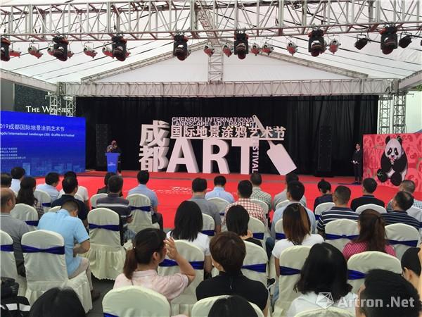 """2019成都国际地景涂鸦艺术节启幕 """"打卡""""蓉城圣代标"""