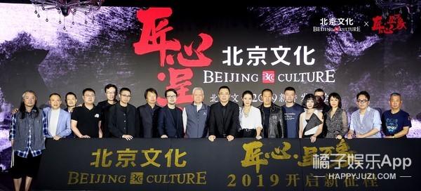北京文化2019新片重磅發布,匠心獨具呈萬象之態