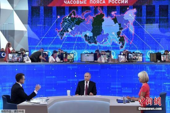 """网上兼职的网站,普京""""直播连线""""谈俄经济:年通货膨胀率降至5%以下"""