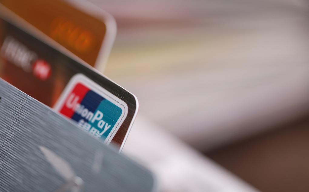 信用卡紅利還能吃多久?