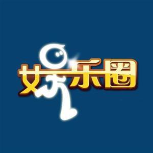 娱乐资讯_小稳娱乐资讯