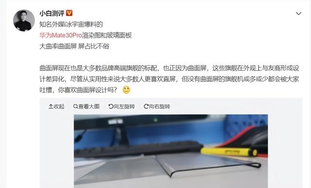 http://www.cnbli.com/guojidongtai/14505.html