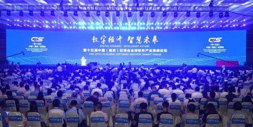 首款国产通用型云操作系统亮相南京软博会 江苏省委书记娄勤俭鼓励国产软件发展