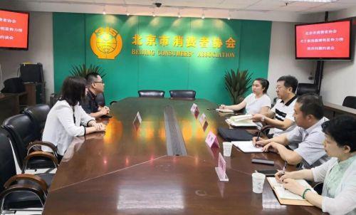 新浪微博被约谈:可能与蔡徐坤势力榜争夺战有关