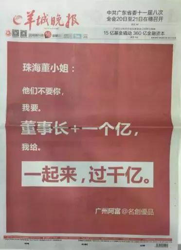 """怼马云、""""示好""""董明珠,小小""""十元店""""卖出170亿,还要上市?"""