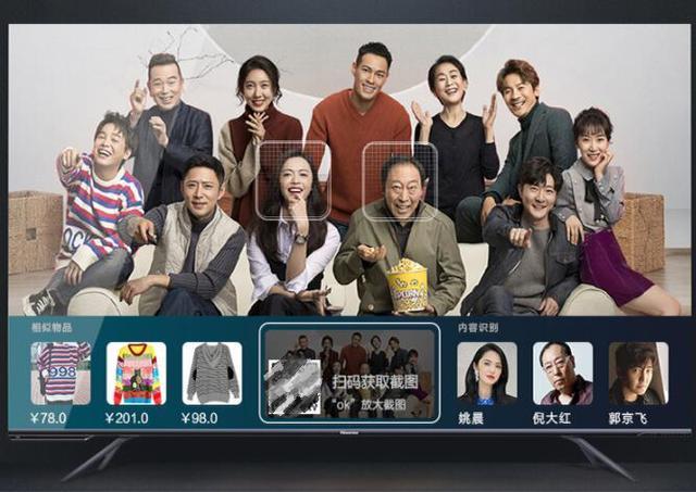 便宜2000元却丢失了画质配置做工 买电视别再被介绍页面给骗了