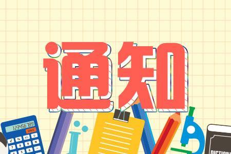 万博亚洲app