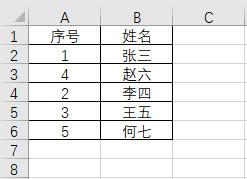 excel排序技巧:这些不同方式的排序方法你都会了么