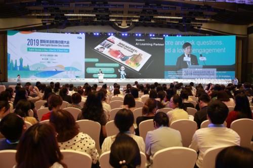 <b>iTutorGroup协办中国TESOL大会师资建设成最大亮点</b>