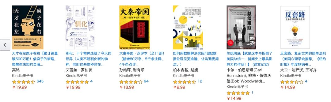 Kindle Oasis 2019体验:最好的压泡面神器!没有之一